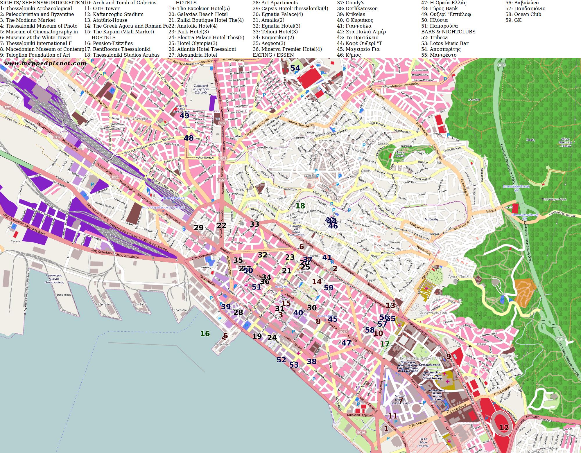 City maps Thessaloniki